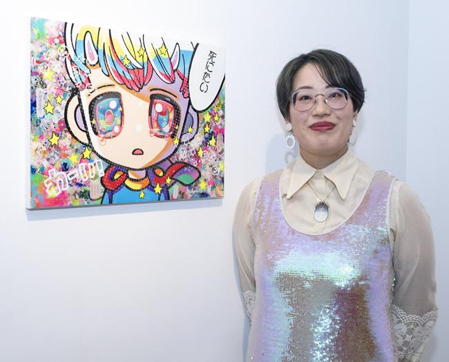 Hikari Shimoda